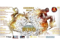 R!NG CHOREO 2014