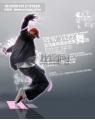 street dance life profil - Vitas